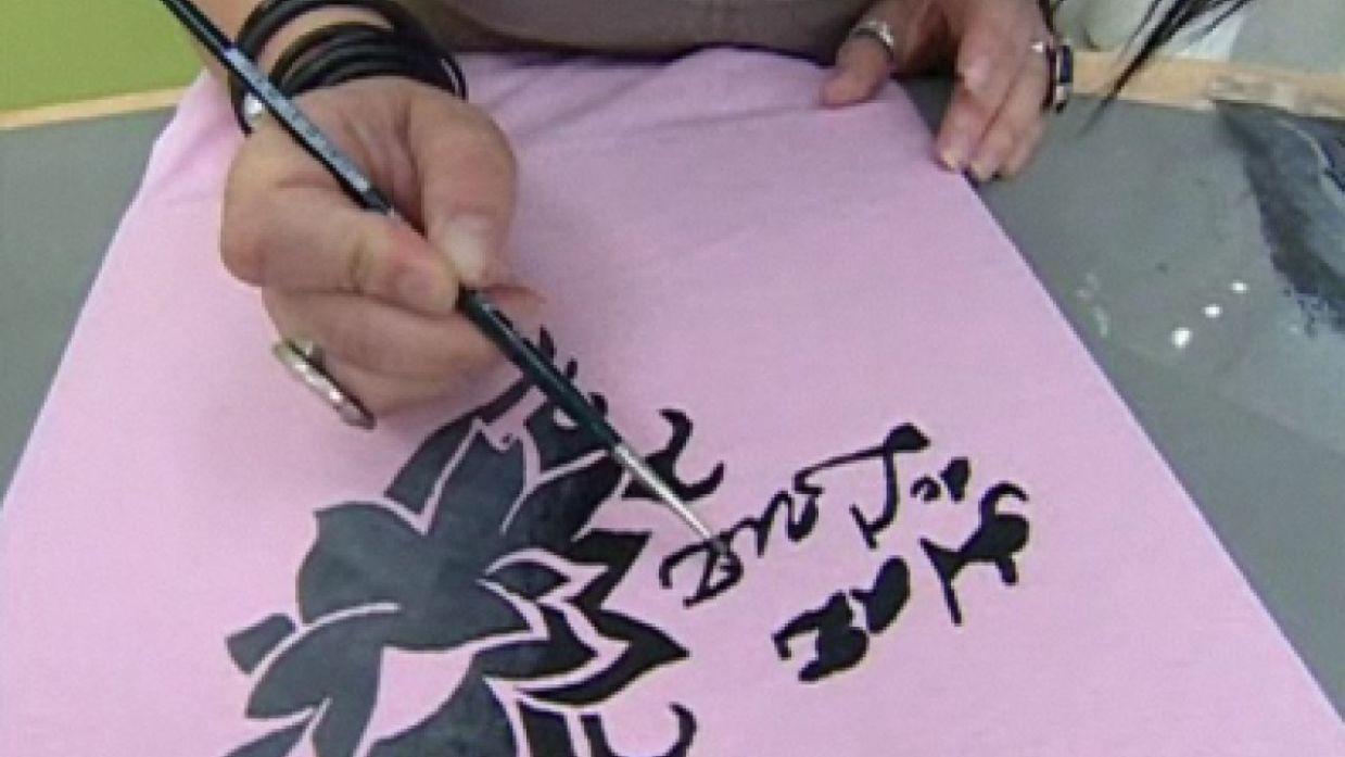 Cómo Pintar Una Camiseta Hogarmania